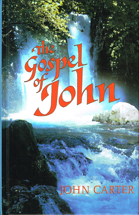 John, The Gospel of