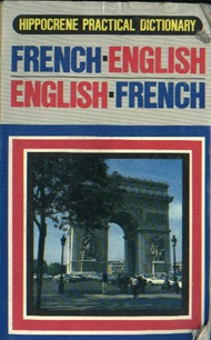 Hippocrene Practical Dictionary French/English    USED