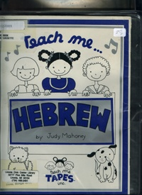 Teach Me Hebrew Audio Cassette and Book    USED