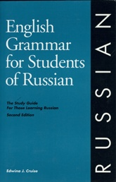 English Grammar for Students of Russian    USED