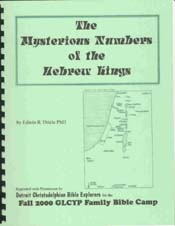 Mysterious Numbers of the Hebrew Kings - USED - Like New