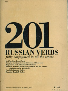 201 Russian Verbs     USED
