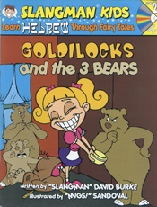 Hebrew 2   Goldilocks and the 3 Bears Book and CD