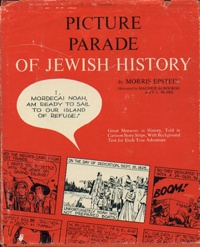 Picture Parade of Jewish History     USED